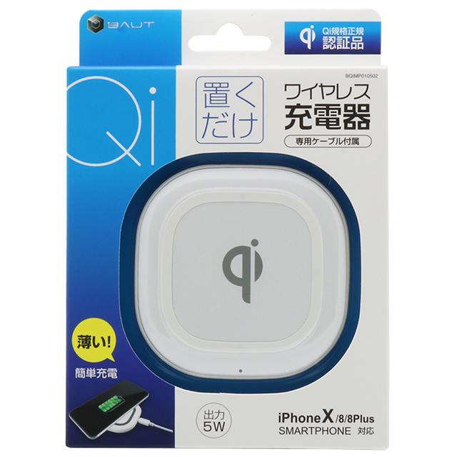 BQIMP010502W-2